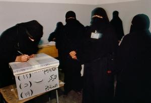 YEMEN-10123, Yemen, 04/1997